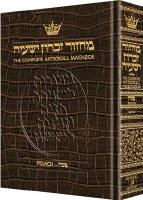 Artscroll Pesach Machzor - Alligator Leather - Sefard