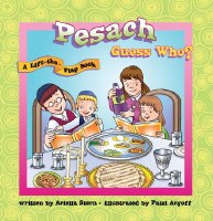 Pesach Guess Who? [Hardcover]