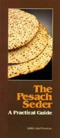 The Pesach Seder Guide
