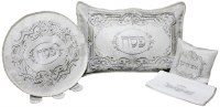 Seder Set Pesach Set #PS500