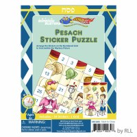 Pesach Sticker Puzzle