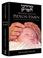 Pidyon HaBen Midarkai Hapidyon [Hardcover]