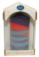 Pillar Havdalah Candle Purple and Orange