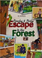 Pinchy and Itchy Escape to the Forest [Hardcover]