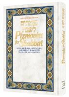 Pizmonim for Shabbat Gindi Family Edition Translated and Annotated Sephardic [Hardcover]