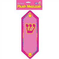 "Plush Mezuzah 10"" Pink"