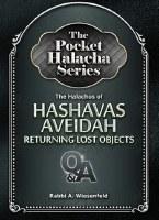 Pocket Halacha: Hashavas Aveidah [Paperback]