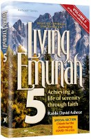Living Emunah Volume 5 Pocket Size [Hardcover]
