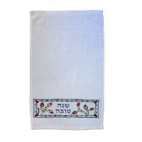 Yair Emanuel Pomegranate Embroidered Shana Tova Towel