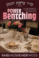 Power Bentching - White Cover Simcha Edition