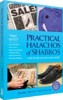 Practical Halachos of Shabbos [Hardcover]