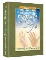 Praying with Joy 4 Pocket Size [Paperback]