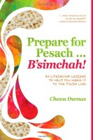 Prepare for Pesach ... B'simchah! [Paperback]