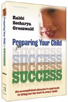 Preparing Your Child for Success - Paperback