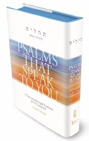 Psalms That Speak to You [Hardcover]