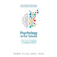 Psychology In The Talmud [Hardcover]