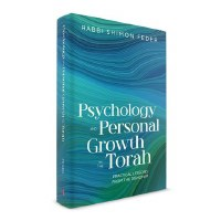 Psychology and Personal Growth in the Torah [Hardcover]