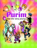 Purim For The Very Young Plastic Laminated Pages