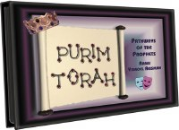Purim Torah - CD