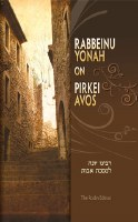 Rabbeinu Yonah on Pirkei Avos [Hardcover]