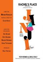 Jinji DVD