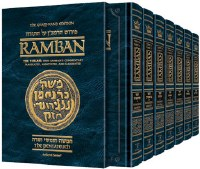 Ramban: Complete 7 Volume Slipcased Set Student Size [Hardcover]