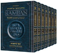 Ramban: Complete 7 Volume Set [Full Size]
