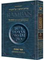 Ramban 3 Shemos Volume 1: Chapters 1-20 [Hardcover]