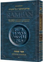 Ramban 4 - Shemos Volume 2: Chapters 21-40 [Hardcover]