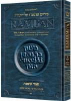 Ramban 4 - Shemos Volume 2: Chapters 21-40 [Hardcover]