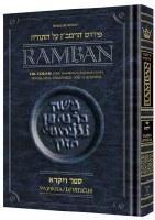 Ramban 5 - Vayikra (Leviticus)