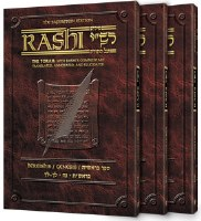 Sapirstein Edition of Rashi - Personal Size 3 Volume Slipcased Set - Devarim (Deuteronomy) [Paperback]