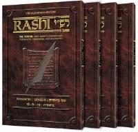Sapirstein Edition of Rashi - Personal Size 4 Volume Slipcased Set - Shemos (Exodus) [Paperback]