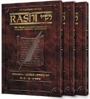 Sapirstein Edition of Rashi - Personal Size 3 Volume Slipcased Set - Vayikra (Leviticus) [Paperback]