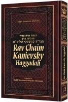 Rav Chaim Kanievsky Haggadah [Hardcover]