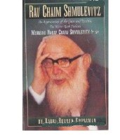 Rav Chaim Shmulevitz (Hardcover)