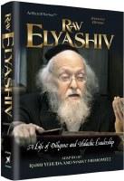 Rav Elyashiv [Hardcover]