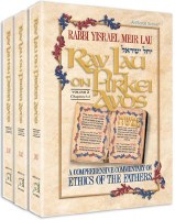 Rav Lau on Pirkei Avos - 3 Volume Slipcased Set [Hardcover]