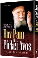 Rav Pam On Pirkei Avos [Hardcover]