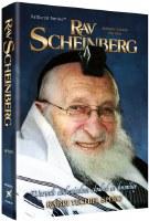Rav Scheinberg [Hardcover]