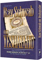 Rav Schwab on Yeshayahu [Hardcover]