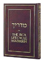 The RCA Lifecycle Madrikh [Hardcover]