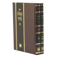 Tehillah L'Dovid and Shoham V'Yoshfeh 2 Volume Set [Hardcover]