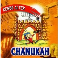 Chanukah with Rebbe Alter CD