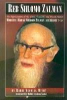 Reb Shlomo Zalman (Paperback)