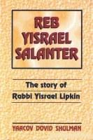 Reb Yisroel Salanter [Paperback]