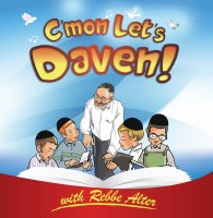 C'mon Let's Daven! with Rebbe Alter CD