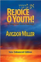 Rejoice O Youth! [Hardcover]