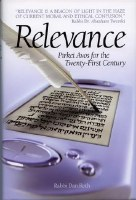 Relevance: Pirkei Avos for the Twenty-First Century [Hardcover]