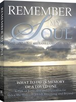Remember My Soul [Paperback]